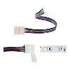 LEDtape RGB Connection Cable 10/200